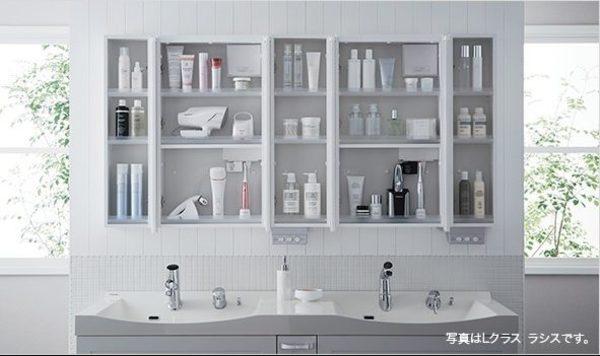 毎日使う場所を素敵に!Panasonicの洗面化粧台編 #8「すっきり家電収納」