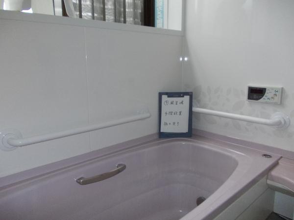 浴室手すり施工例/小山市外城H様邸/目的役割/バリアフリーリフォーム#3