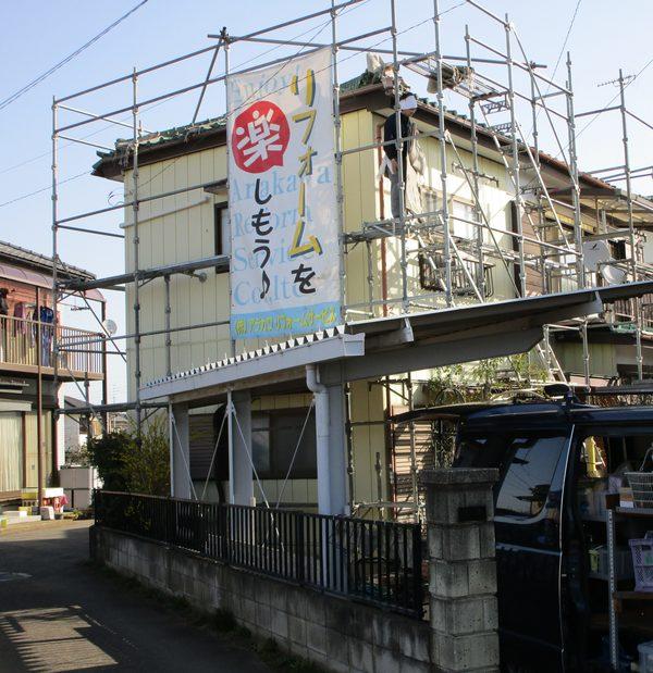 【お知らせ】外壁塗装リフォームは弊社のスタッフにご相談ください!!
